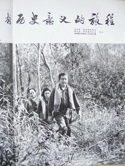 紅色高棉政權- 臺灣Word