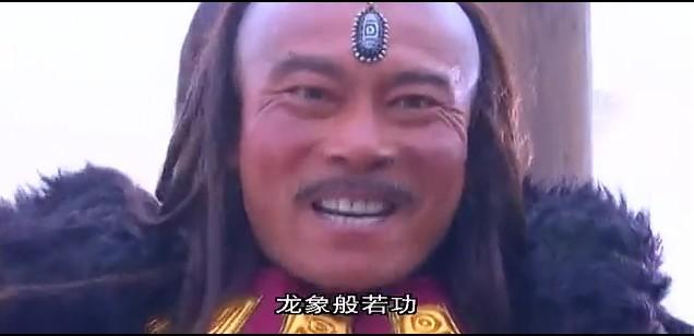 龍象般若功- 臺灣Word