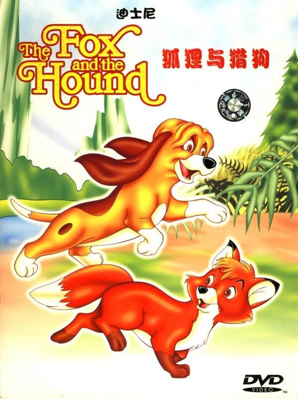 《狐貍與獵狗2》- 臺灣Word