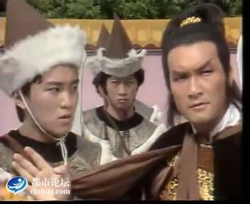1982版《天龍八部》- 臺灣Word