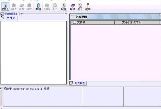 DATAEXPLORE數據恢復大師- 臺灣Word