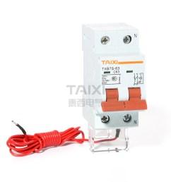 ac circuit breaker wiring [ 1000 x 1000 Pixel ]