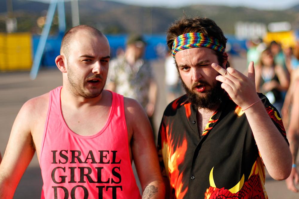 Israel girls do it