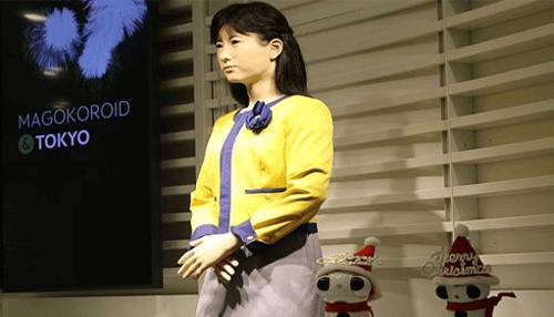 Junko Chihira Robot