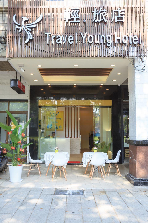 歡迎來到輕旅店-高雄飯店 | 輕旅店商務旅館