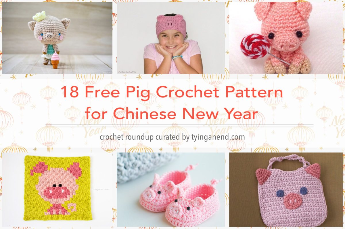 Pig crochet patterns for chinese new year