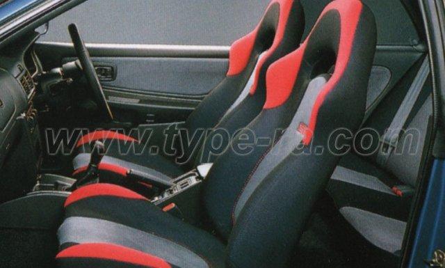 99-type-r-seats