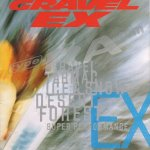 WRX Gravel Express