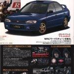 MY96 WRX Type RA V-Limited
