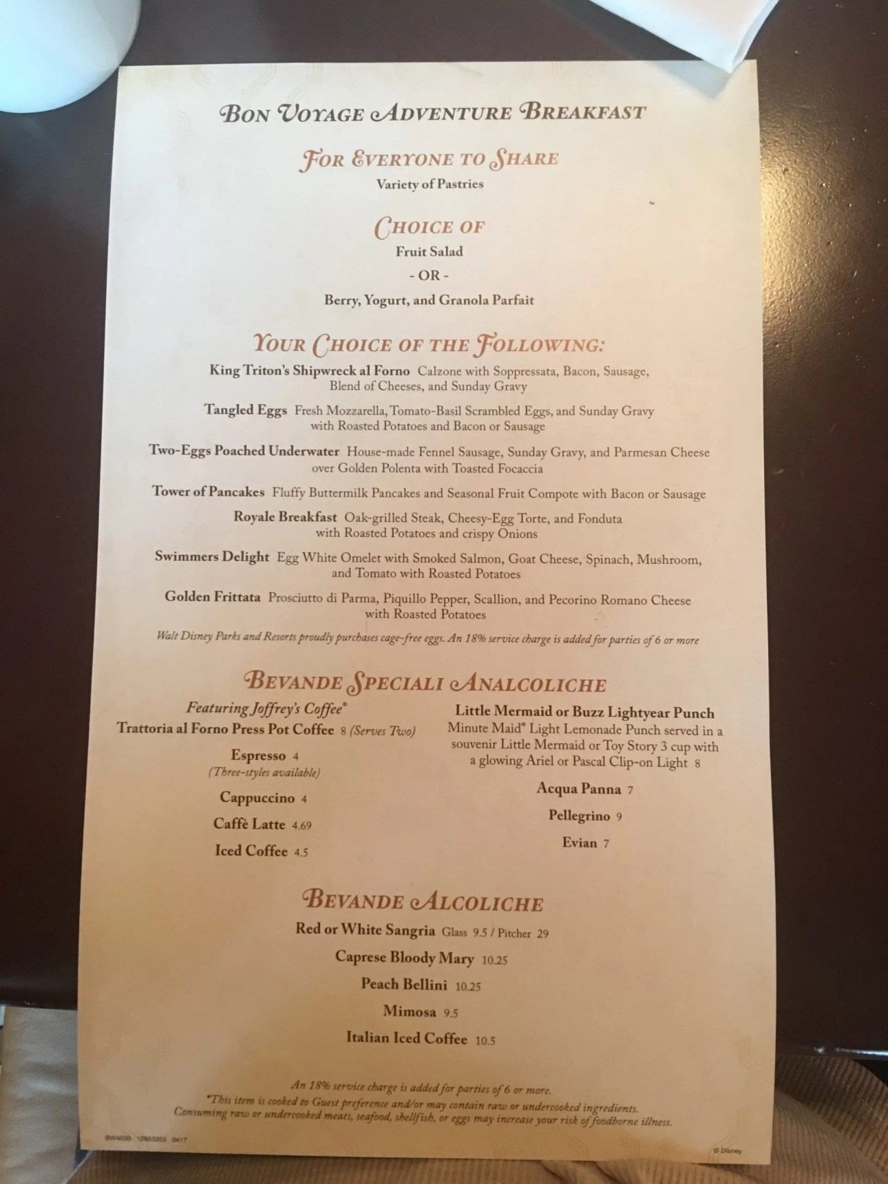 Trattoria al Forno: Walt Disney World's Bon Voyage Breakfast menu