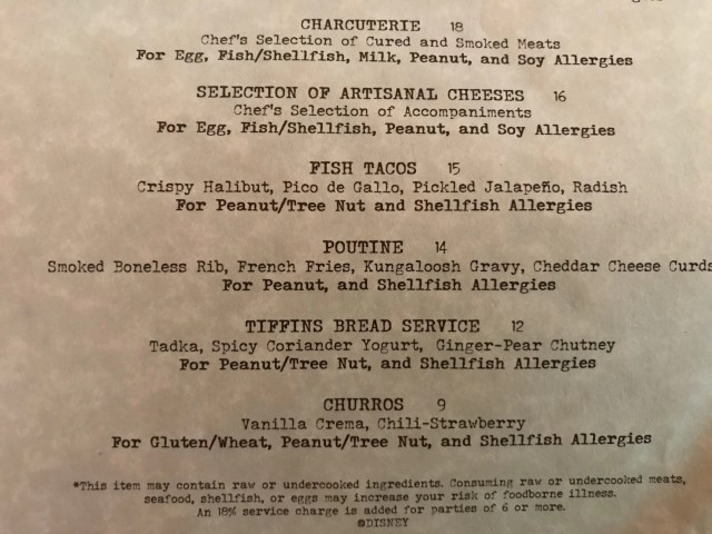 Bottom Allergy menu at Nomad's Lounge at Disney's Animal Kingdom
