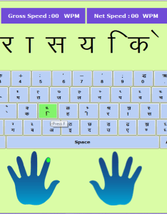 Marathi typing tutor master software download ism also rh typingvidya