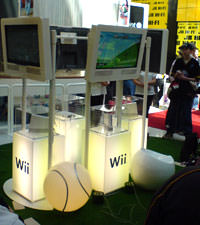 We Wiied - Nintendo Wii at Highpoint