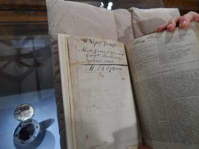 Mary Joness Bible  Things to do in Snowdonia  Tywyn