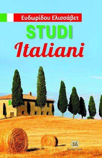 STUDI ITALIANI