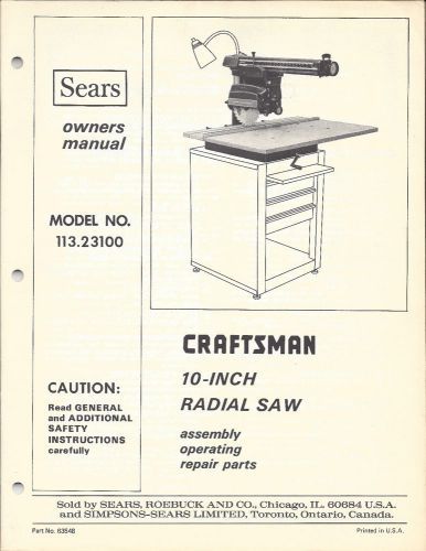 Craftsman Router 31517480 Manual