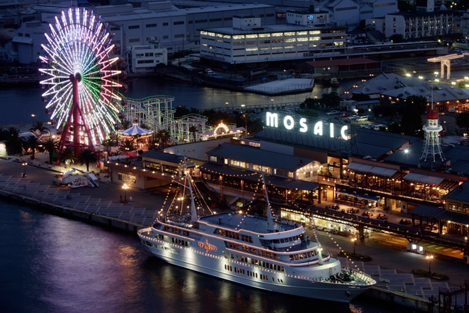 Harborland is a shopping district in Kobe with department