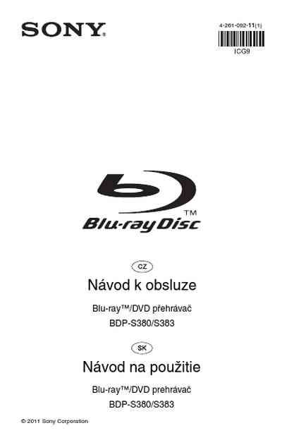 SONY BDP S380 DVD/ Blu-ray player download manual for free