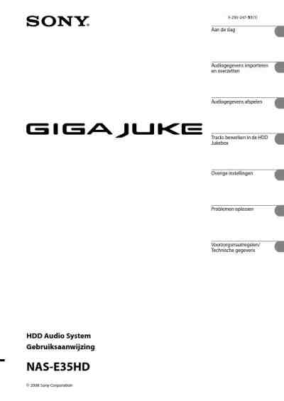 SONY NAS-E35HD GIGA JUKE Speaker download manual for free