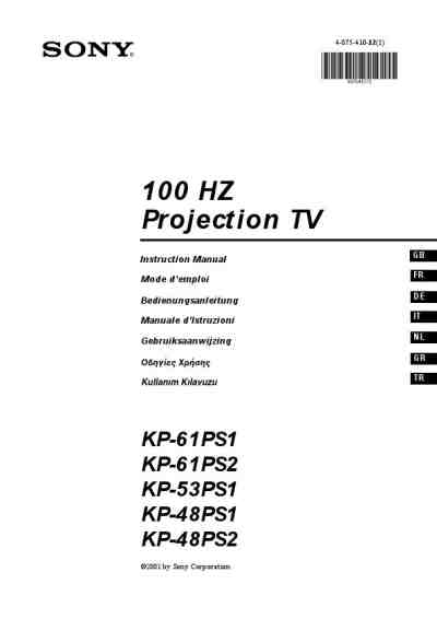 SONY KP 61PS 1 TV/ Television download manual for free now