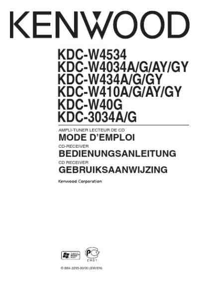 KENWOOD KDC-W4034GY Car radio download manual for free now