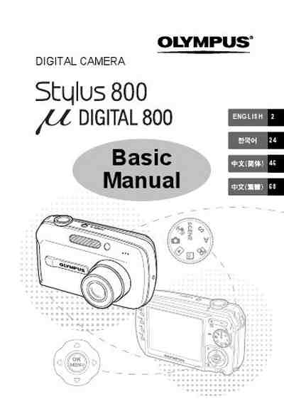 OLYMPUS STYLUS 800 DIGITAL BASIC MANUAL The camera/ Camera