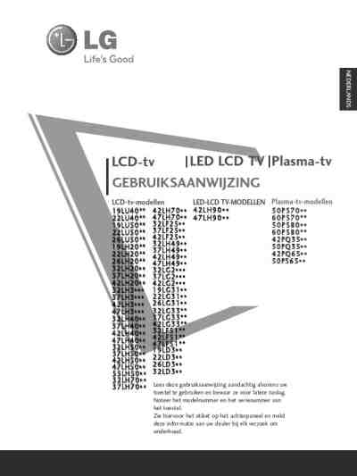 LG 32LH5700 TV/ Television download manual for free now