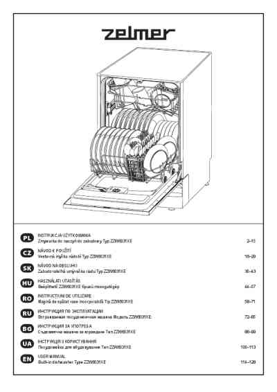 ZELMER ZZW6031XE Dishwasher download manual for free now