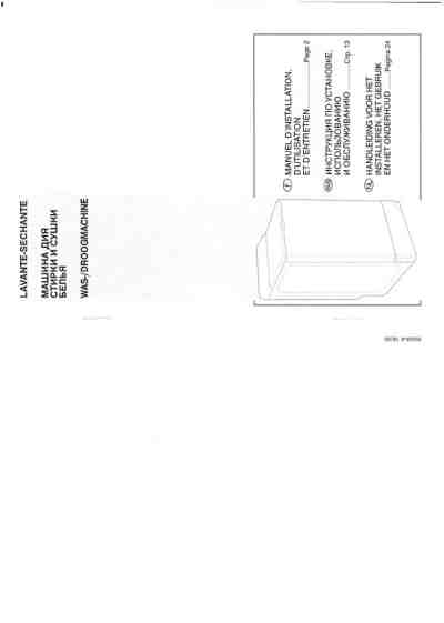 BRANDT WTD 6384 SF Washing machine download manual for