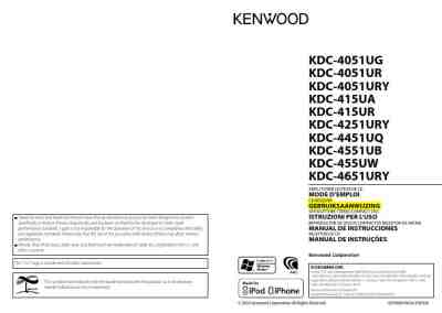 KENWOOD KDC-4651U Car radio download manual for free now