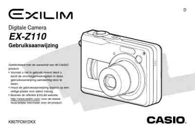 CASIO EX-Z110 The camera/ Camera download manual for free
