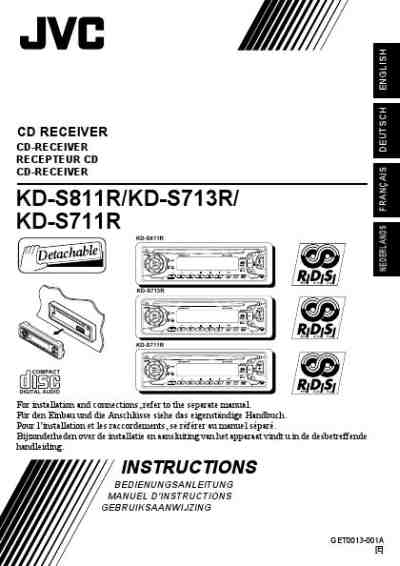 JVC KD S 811 R Car radio download manual for free now