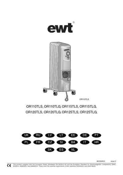 EWT OR125TLG Central heating download manual for free now