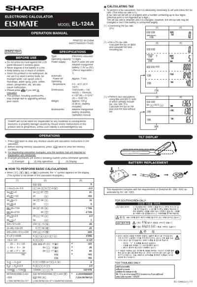 SHARP EL 480SR Calculator download manual for free now