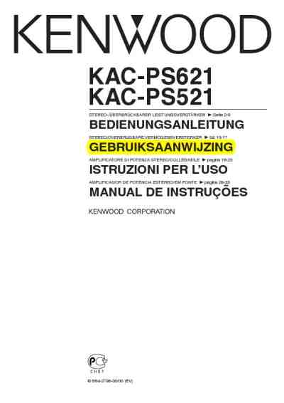 KENWOOD KAC-PS521 Car radio download manual for free now