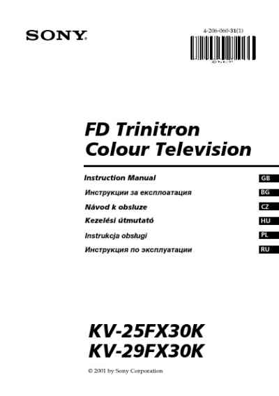 SONY KV 29FX30K TV/ Television download manual for free