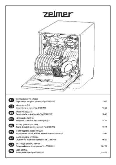 ZELMER ZZS6031XE Dishwasher download manual for free now