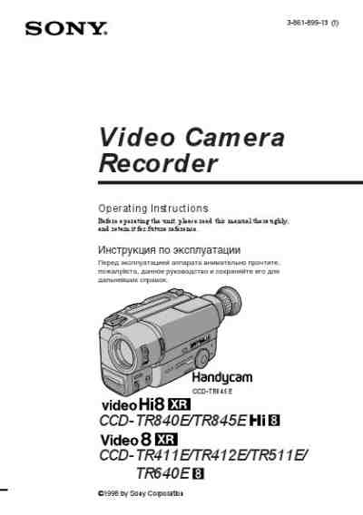 SONY CCD-TR845E Video Camera download manual for free now