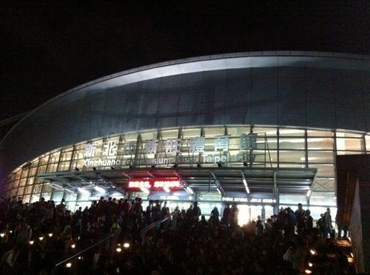 新莊體育館 演唱會場地解說 | #u5mr