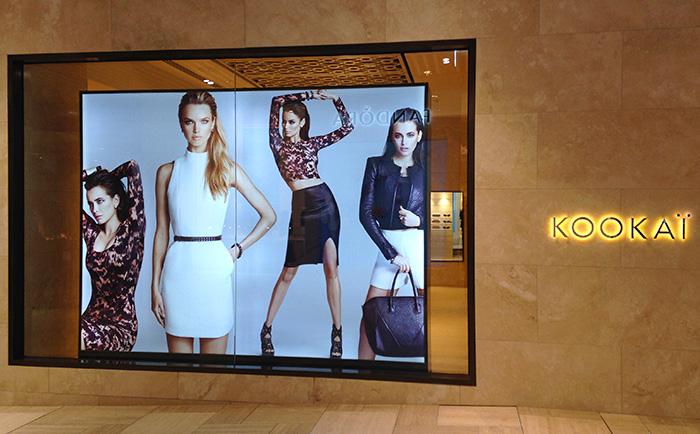 Работа в австралийском retail