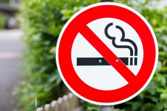 Курение в Австралии