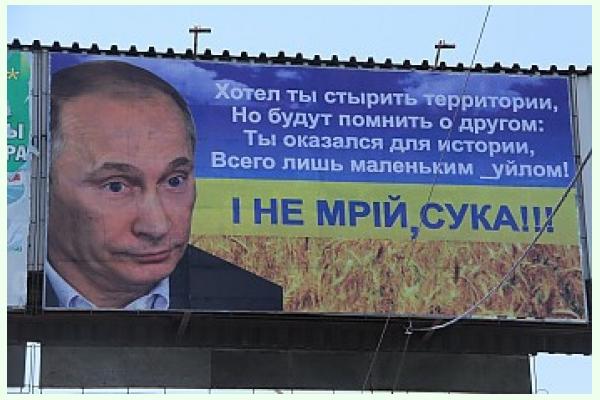 Новая стратегия нацбезопасности США носит агрессивный характер, - Путин - Цензор.НЕТ 1535