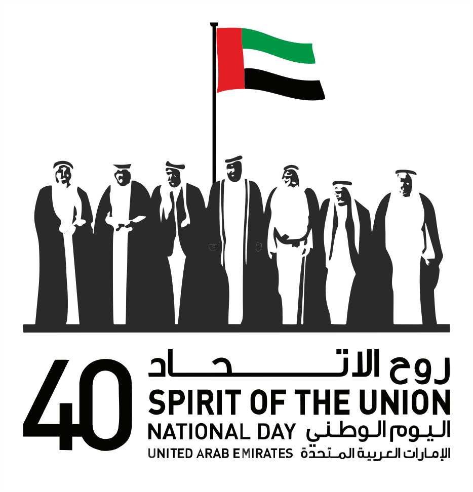 Gifts for the UAE National Day 40 .. Souvenirs for