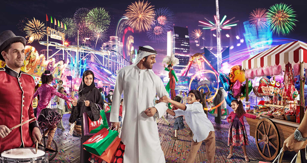 Image result for eid celebration in UAE