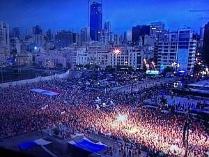 FPM Beirut Rally 4th September 2015
