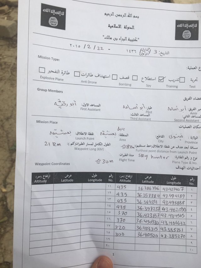 First page of Islamic State drone use report form