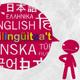La silueta d'un ninot que representa que parla llengües