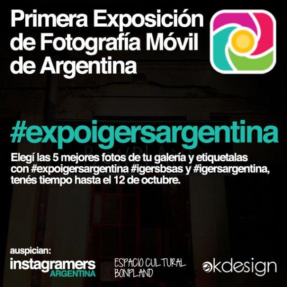 Exposición Fotografía Móvil de usuarios de Instagram