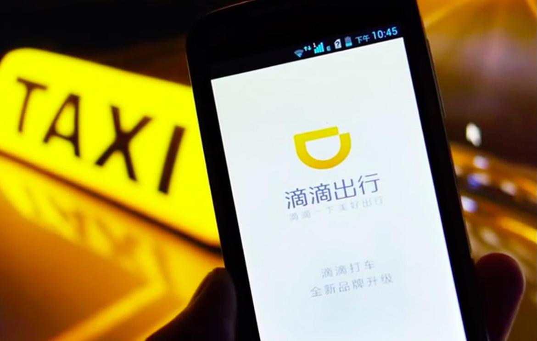Didi-Chuxing-99