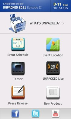 Samsung Unpacked app